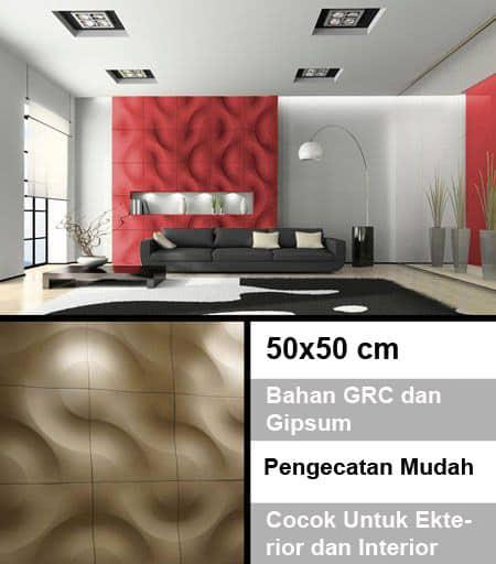 dinding minimalis
